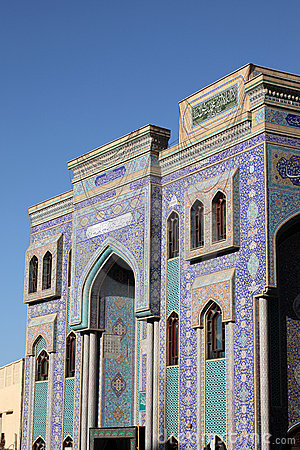 Traditional Iranian Mosque