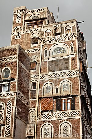 Traditional Yemeni buildings