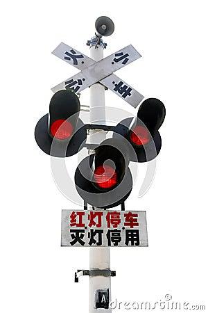 Free Traffic Light On Railroad Crossing Royalty Free Stock Photos - 13835478