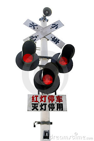 Traffic light on railroad crossing