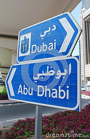 Free Traffic Sign In Dubai Royalty Free Stock Image - 24579036