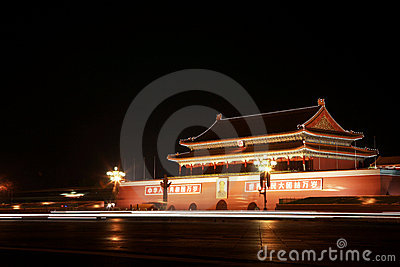 Traffic through Tian anmen Square beijing Editorial Stock Image