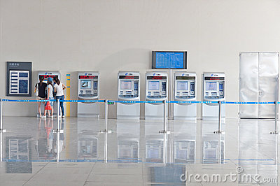 Train ticket machine Editorial Photography