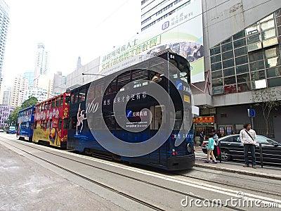 Trains: Hong Kong view Editorial Stock Photo