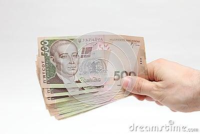 Transfer of money