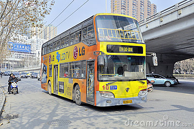 Transportation Services in wuhan Editorial Photography