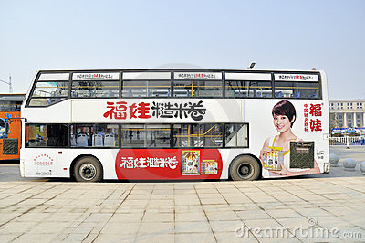 Transportation Services in wuhan Editorial Stock Image