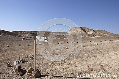 Trekking in Negev desert, Israel.