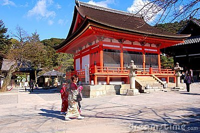 Trois femmes japonais chez Kiyomi