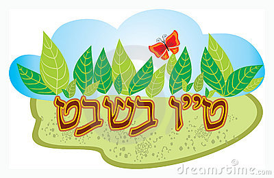 Tu bi-Shvat, in the Jewish tradition - New Year's trees..