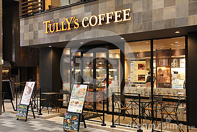 Tully s Coffee Editorial Stock Image