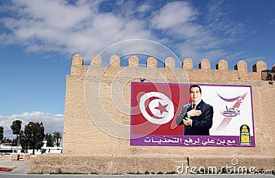 Tunisia- Ali Editorial Image