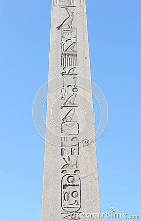Turkey. Istanbul. Egyptian obelisk