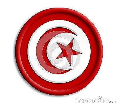 Turkey shield for olympics