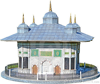 Turkish Fountain