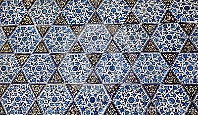Turkish pattern wallpaper