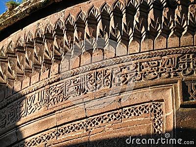 Turkish tomb