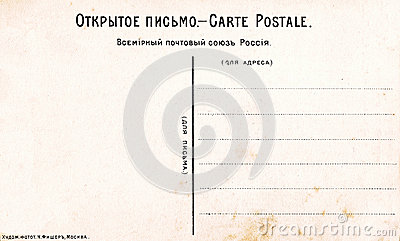 Turnover old post card, up to 1917