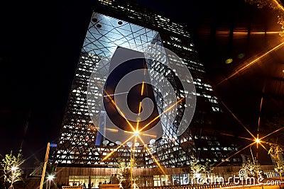 The TV building of Beijing