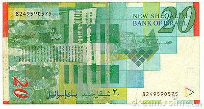 Twenty shekel bill of Israel