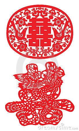 Free Twin Happiness Paper-cut Stock Photos - 7851973