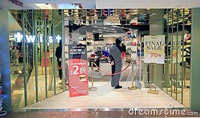 Twist shop in Hong Kong Editorial Image