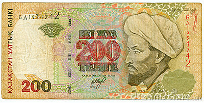 Two hundreds tenge bill of Kaz