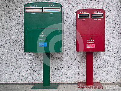 Two posting boxes