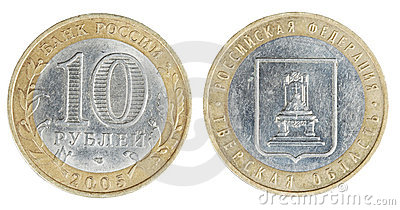 Two sides of the coin ten rubles