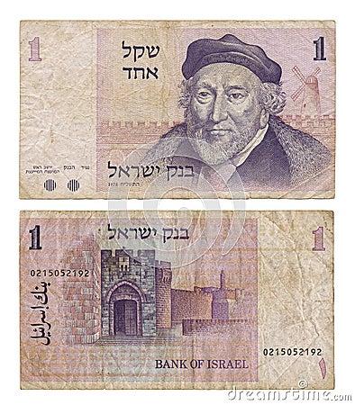 Isolated Outdated Israeli Shekel