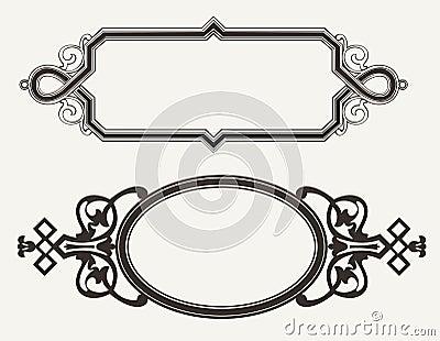 Two Vintage Ornate Engraving Frames