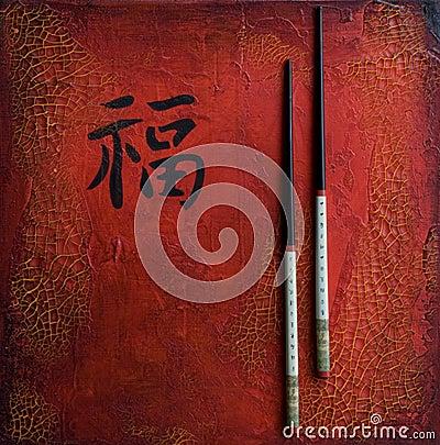 dessin chinois