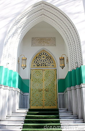 Typical mosque entrance