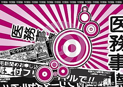 Typographic japan  background