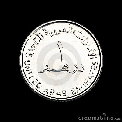 UAE currency Dirham Coin