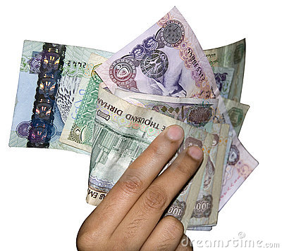 UAE Money Currency