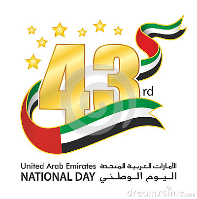 UAE 43rd Years National Day Logo Stock Vector - Image ...