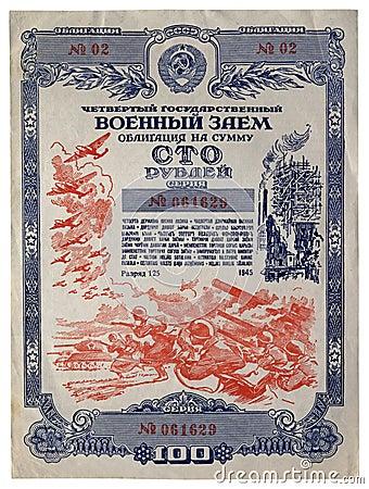 Uitstekende honderd sovjetroebels, document
