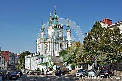 Ukraine. Kiev.  Andreevsky spusk street