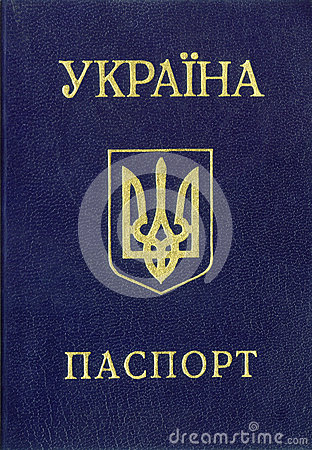 Ukrainian passport.