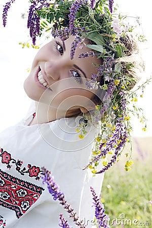 Ukrainian smiling