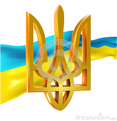 Free Ukrainian Symbols Royalty Free Stock Photo - 38460535