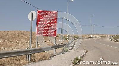 Un segno dell'entrata al territorio palestinese video d archivio