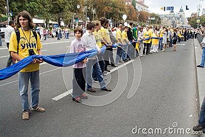 Unfurling of national flag of Ukraine Editorial Stock Photo
