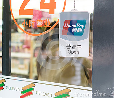 Union pay sign Editorial Stock Image