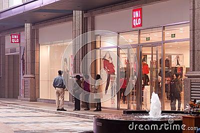 Uniqlo shop in China Editorial Image