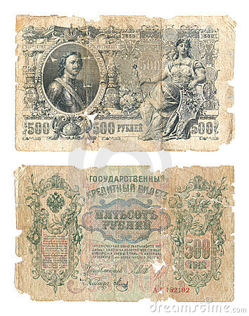 Unique old russian banknote