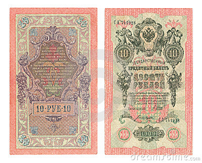 Unique old russian banknote isolated