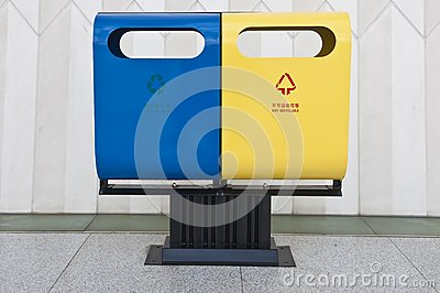 Unique Recycling Bin