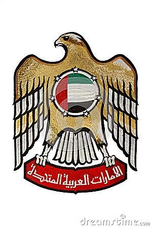 United Arab Emirates Coat of Arms